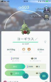 20171019_6.jpg