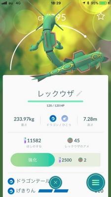 20180310_3.jpg