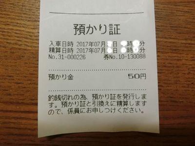 CIMG4166_1.jpg
