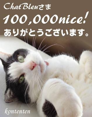 kontenten_100000.jpg