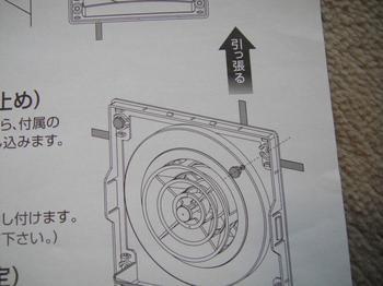 DSC07886.jpg