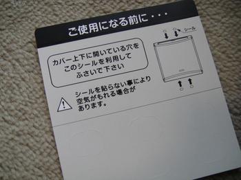 DSC07890.jpg